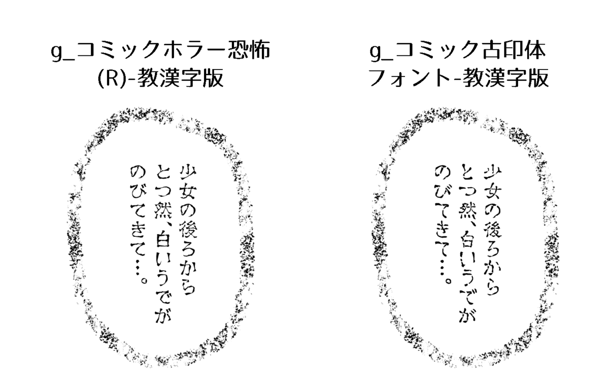 f:id:akumu-hinageshi:20191031210821p:plain