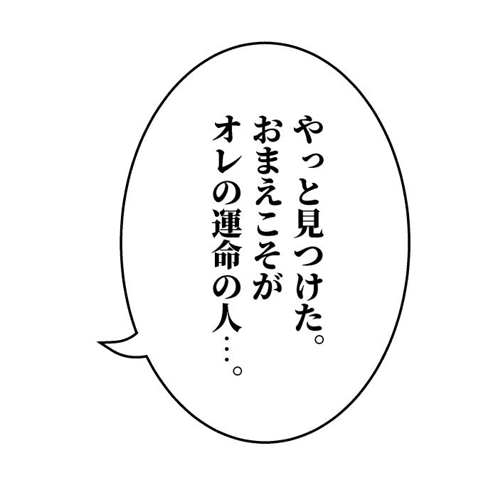 f:id:akumu-hinageshi:20191031210911p:plain