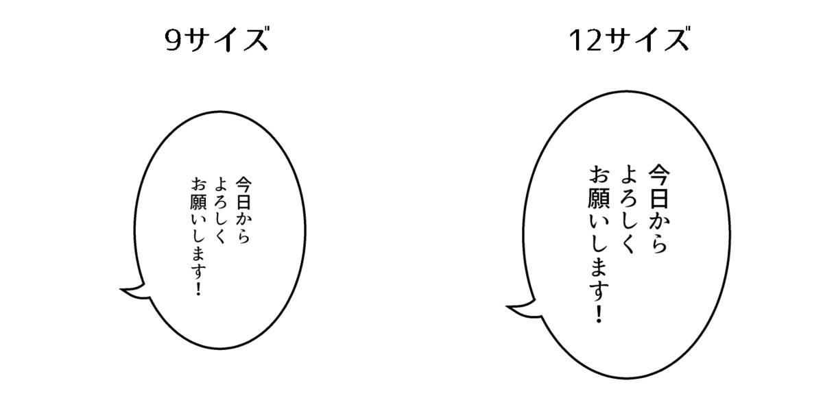 f:id:akumu-hinageshi:20191031231327p:plain