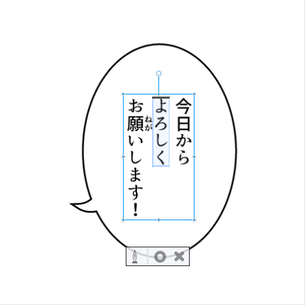 f:id:akumu-hinageshi:20191031231538p:plain