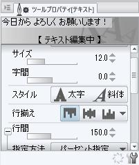 f:id:akumu-hinageshi:20191031231555p:plain