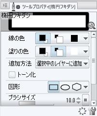 f:id:akumu-hinageshi:20191031231903p:plain