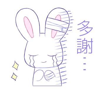 f:id:akumu-hinageshi:20191125231429p:plain
