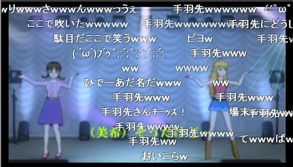 f:id:akuraiNSX:20110101002458j:image