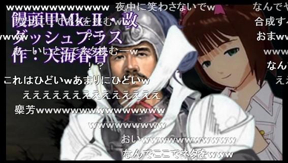 f:id:akuraiNSX:20110703221949j:image