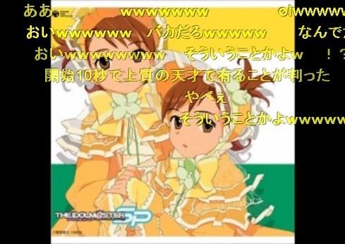 f:id:akuraiNSX:20110704031315j:image