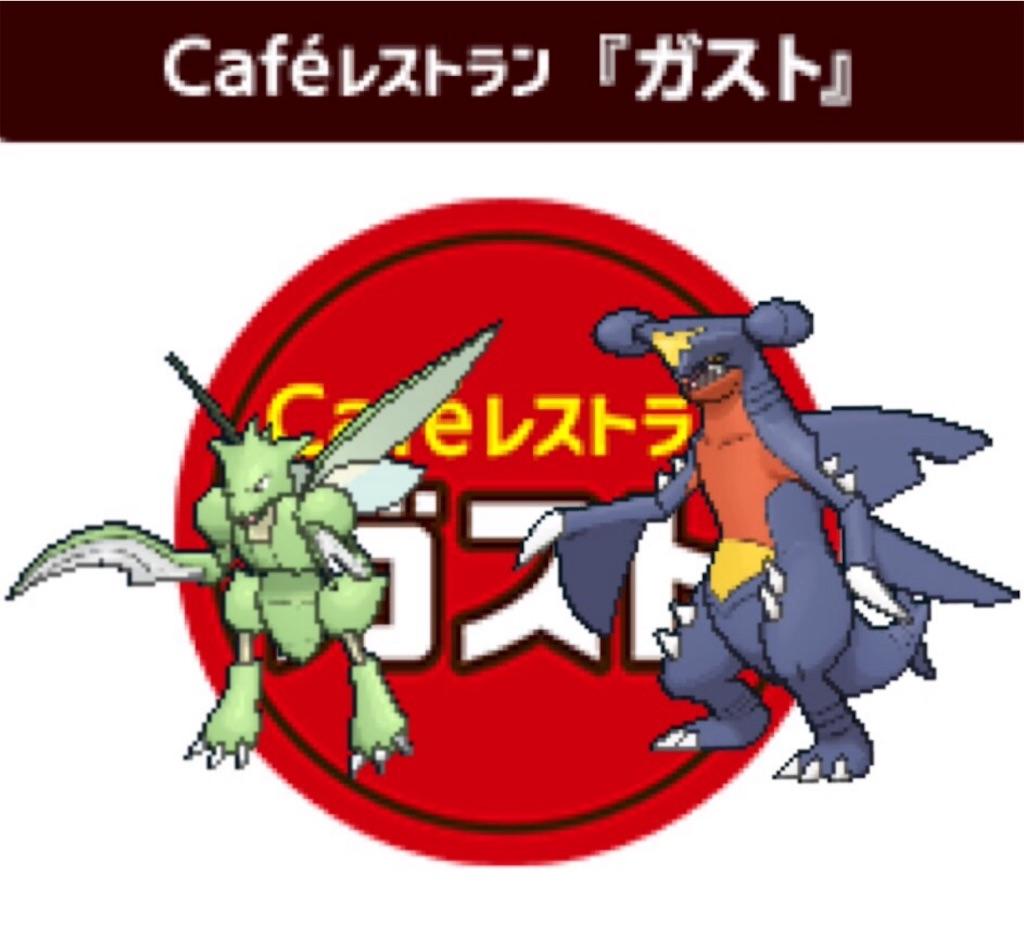 f:id:akurobut0919:20170215045807j:image