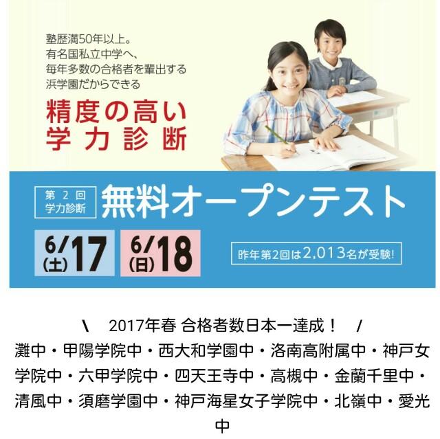 f:id:akusaikenbo:20170523104147j:image