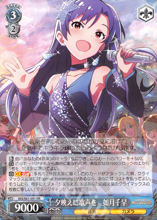 f:id:akusoukyuu:20200624200653j:plain