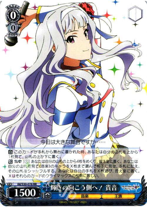 f:id:akusoukyuu:20200624200724j:plain