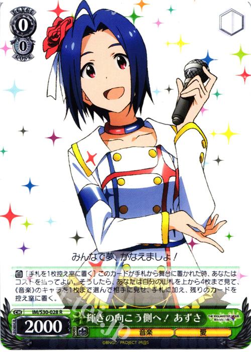 f:id:akusoukyuu:20200624200728j:plain