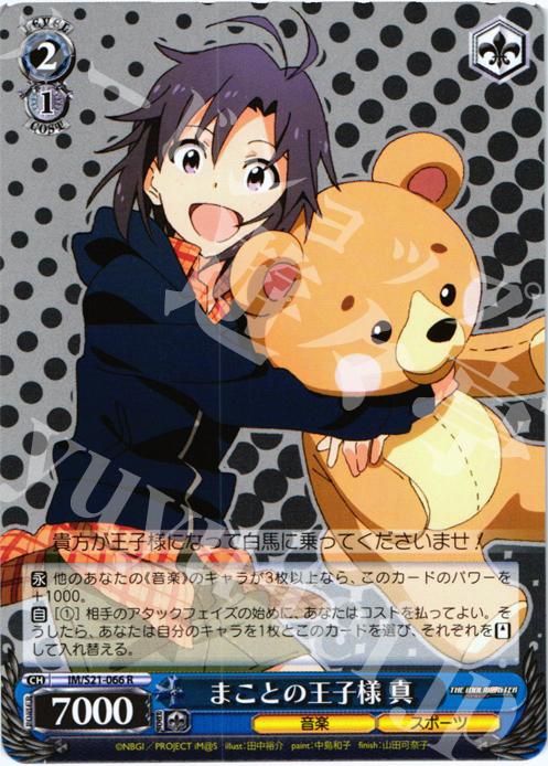 f:id:akusoukyuu:20200624200749j:plain