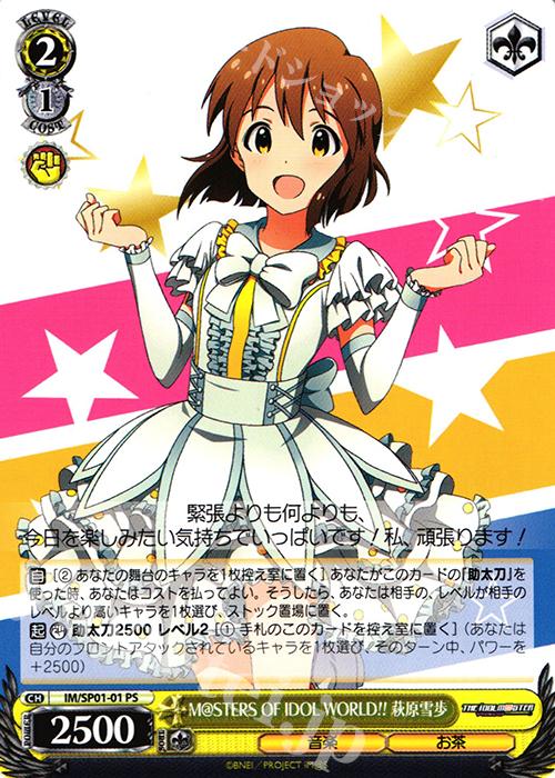 f:id:akusoukyuu:20200624200807j:plain