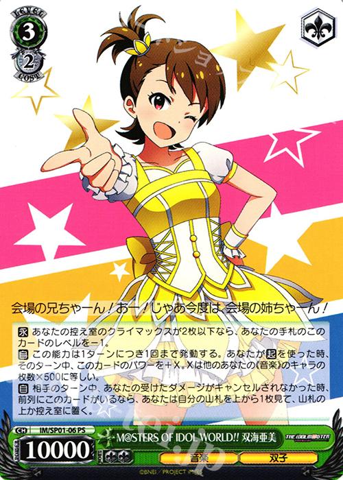 f:id:akusoukyuu:20200624200817j:plain
