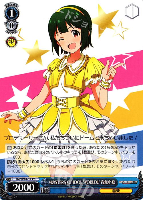 f:id:akusoukyuu:20200624202125j:plain