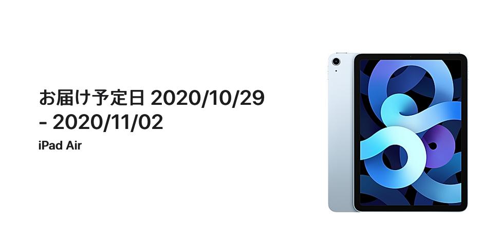 f:id:akutokutj:20201017005535p:plain