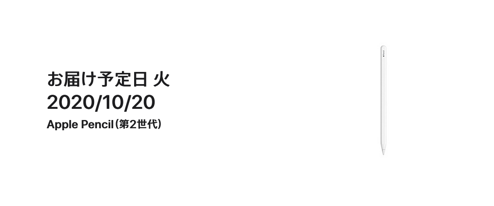 f:id:akutokutj:20201017005549p:plain