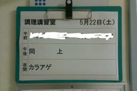 20100525015958
