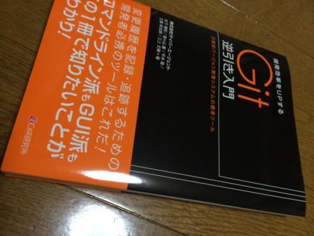 20140403232605
