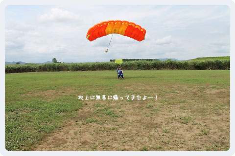 f:id:akuyan:20110731000212j:image