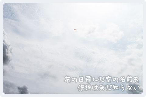 f:id:akuyan:20110731000222j:image