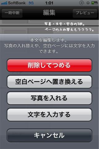 20110919015058