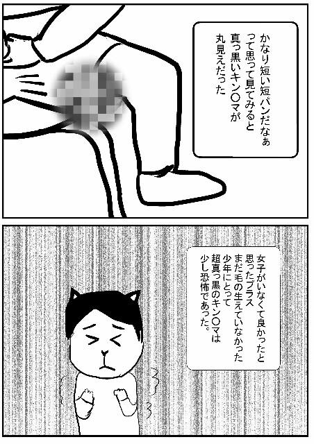 f:id:alakialaca:20171211184726j:image