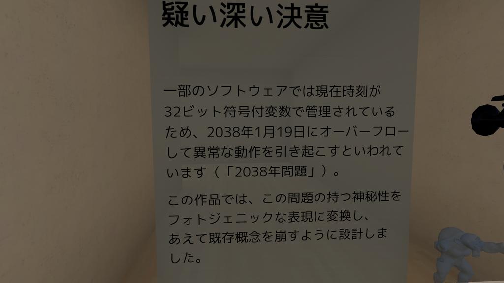 f:id:alakialaca:20181014020252p:plain