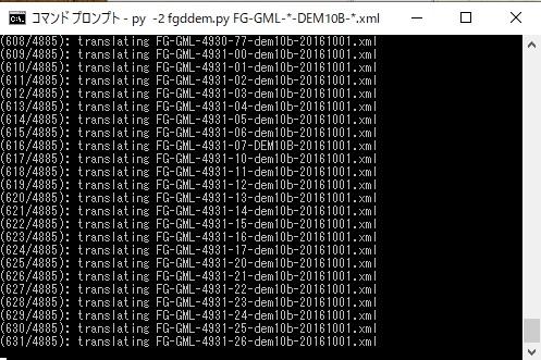f:id:alasixOsaka:20200503141414j:plain