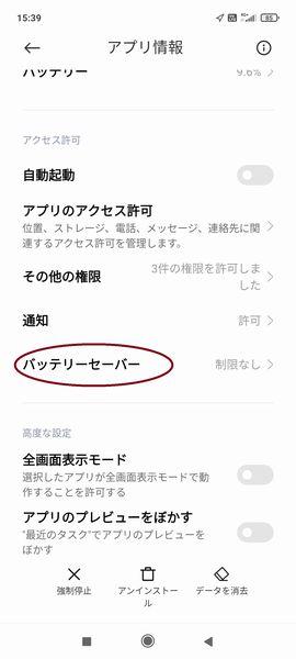f:id:alasixOsaka:20210725160315j:plain