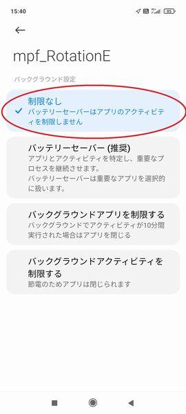 f:id:alasixOsaka:20210725160358j:plain