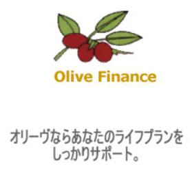 延滞ブラックでも即日融資可能なキャッシング・カードローン・消費者金融『株式会社オリーヴファイナンス』