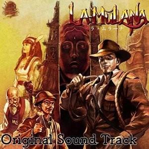 La-Mulana (Original Soundtrack)