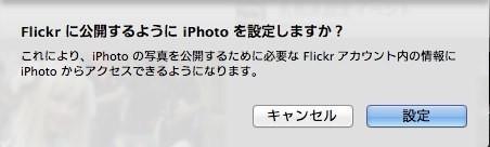 2012 4 27 ffjo