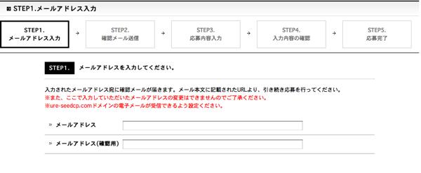スクリーンショット 2012 04 29 14 59 46