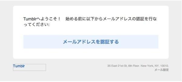 Tumblr2012 5 5 ffr 3