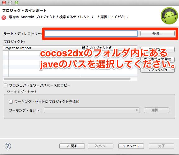 2013_5_31_ddee.png