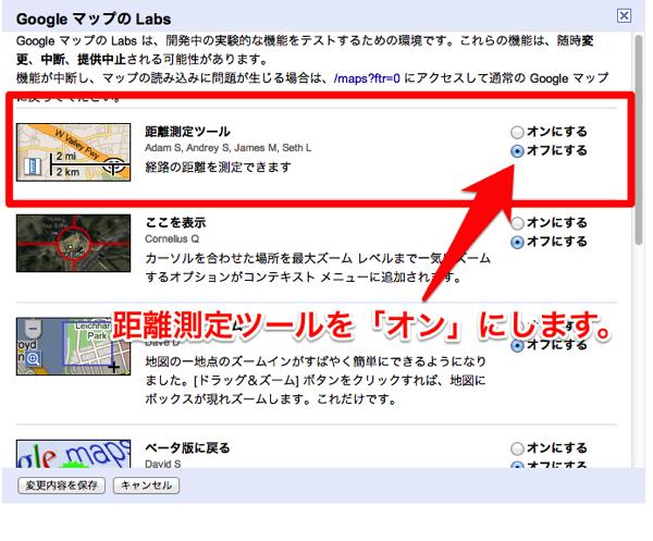 2013-7-16-googlemap