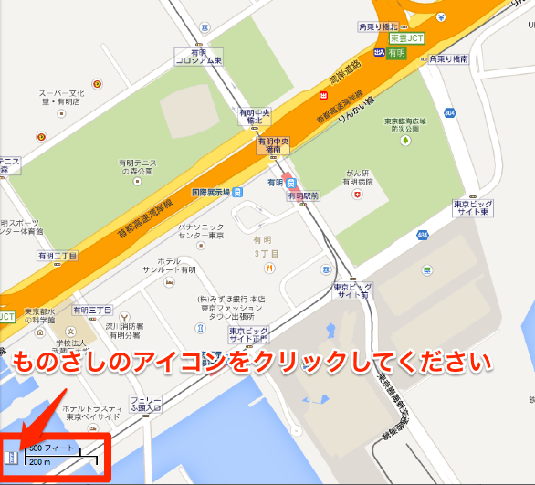 2013-7-16-googlemap2