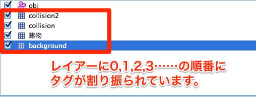 スクリーンショット 2013 07 09 5 46 3