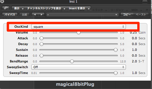 magical8bitPlug2013-08-28.png