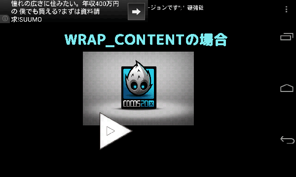 WRAP_CONTENT2013-9-14.png