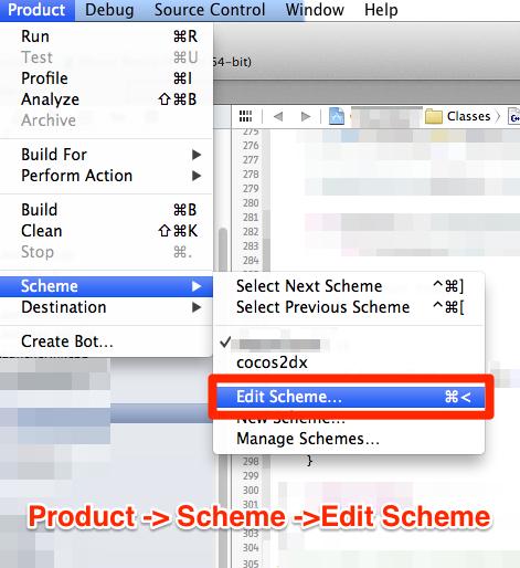 Scheme と Product と Menubar 2