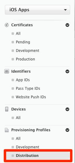 IOS Provisioning Profiles Distribution Apple Developer 2