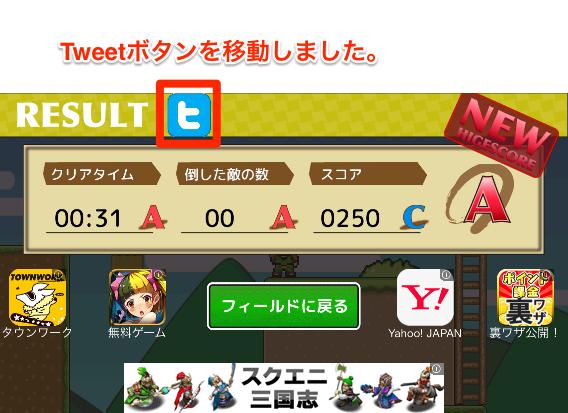 Screenshot 568 0025 2