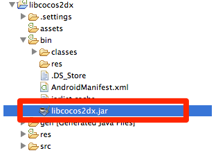 Java AdApp AndroidManifest xml Eclipse Users albatrus Documents android cocos2d x