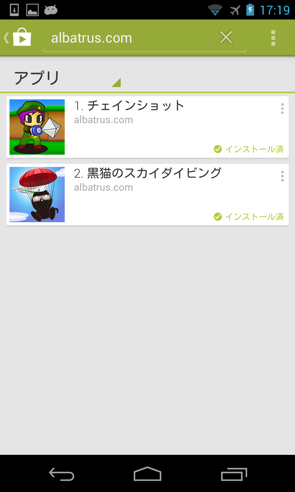 Screenshot 2013 12 15 17 20 00