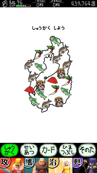 2013-1-13-dasa.png