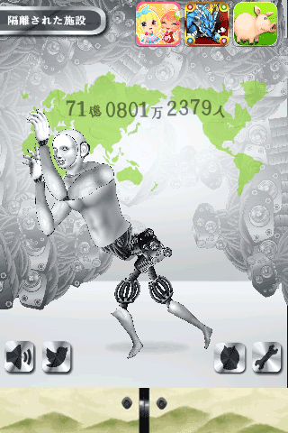 2014 1 19 dasdsa