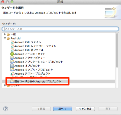 2014-5-30-android000